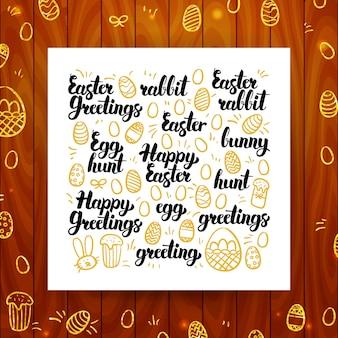 Caligrafia de saudação de páscoa feliz. ilustração em vetor de férias de primavera letras sobre a placa de madeira.