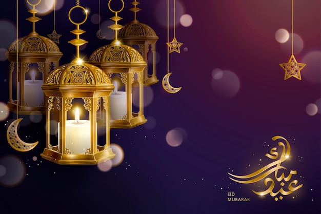 Caligrafia dourada de eid mubarak com decorações de lanternas penduradas, feliz feriado escrito em árabe