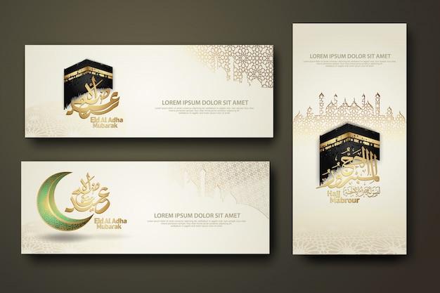 Caligrafia islâmica, conjunto de eid al adha e hajj mabrour, modelo de banner