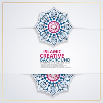 Caligrafia islâmica do versículo 21 do capítulo