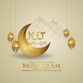 Caligrafia luxuosa muharram islâmica e modelo de saudação feliz ano islâmico novo
