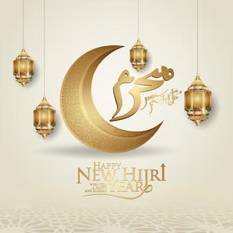 Caligrafia muharram luxuosa e futurista modelo islâmico e feliz novo ano islâmico