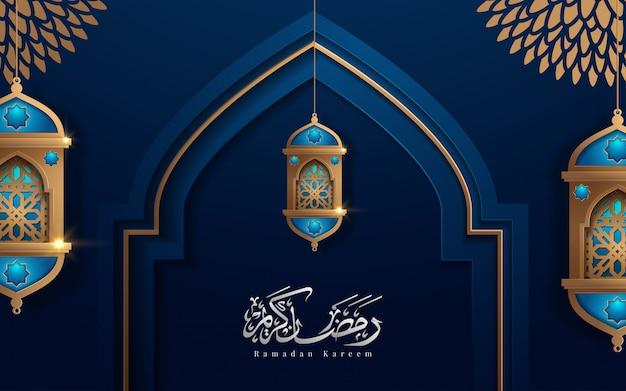 Caligrafia ramadan kareem com belo padrão de arabesco e lanternas penduradas