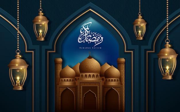 Caligrafia ramadan kareem significa feliz feriado com elementos florais turquesas escuras e fanoos