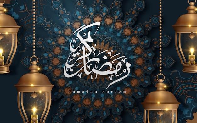 Caligrafia ramadan kareem significa férias generosas com flores de arabesco e lanternas penduradas