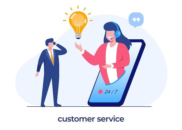 Call center e suporte técnico para o cliente, consulta online, atendimento ao cliente, ilustração vetorial plana