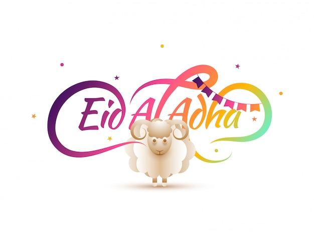 Calligrapahy de texto eid-al-adha