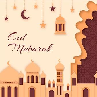 Camadas de estilo de papel mesquita de areia eid mubarak