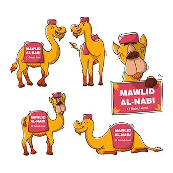 Camelo fofo mawlid al nabi