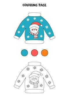 Camisola de cor bonito dos desenhos animados. planilha para crianças.