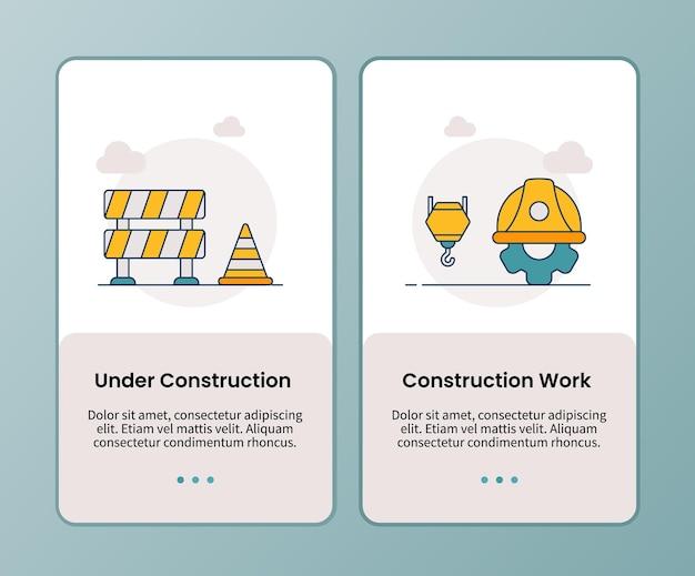 Campanha de trabalho em construção para modelo de aplicativo de integração de aplicativos móveis