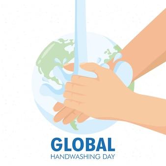 Campanha global do dia da lavagem das mãos com design de ilustração do planeta água e terra