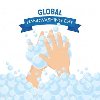 Campanha global do dia da lavagem das mãos com espuma na fita.