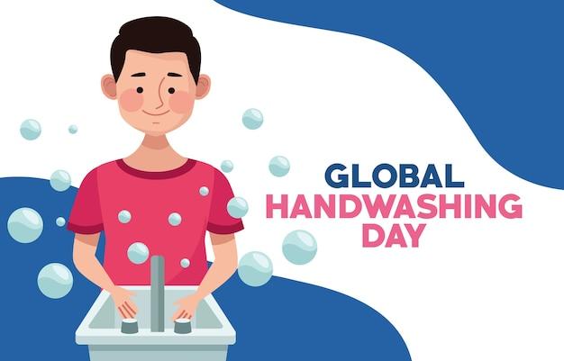 Campanha global do dia da lavagem das mãos com homem lavando as mãos no banheiro