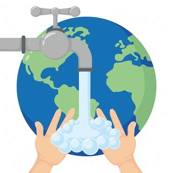 Campanha global do dia da lavagem das mãos com planeta terra e desenho de ilustração da torneira