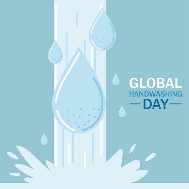 Campanha global do dia da lavagem das mãos