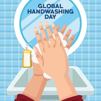 Campanha mundial do dia da lavagem das mãos com mãos e espuma no banheiro