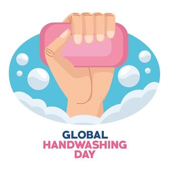 Campanha mundial do dia da lavagem das mãos com saboneteira e mãos