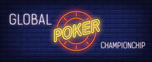 Campeonato de poker global em estilo de néon. chip de poker de texto e vermelho na parede de tijolo