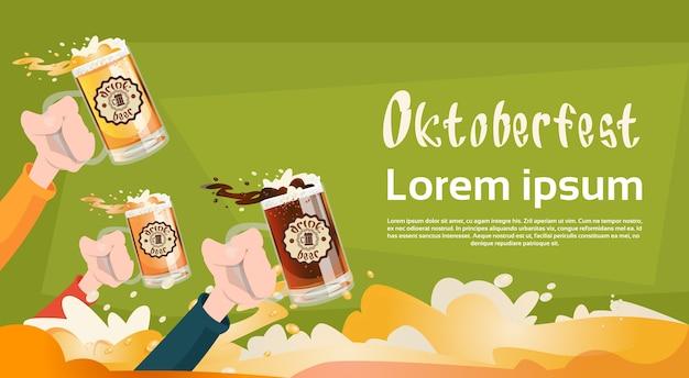 Caneca de vidro de cerveja de preensão de mão oktoberfest festival banner flat