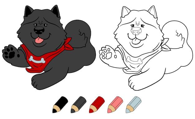 Cão bonito da comida de comida do livro para colorir.