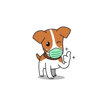 Cão bonito dos desenhos animados de vetor usando máscara higiênica
