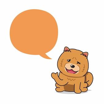Cão chao chao do personagem dos desenhos animados com balão para design.