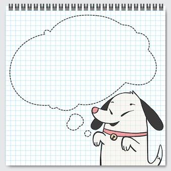 Cão com bolhas do discurso.