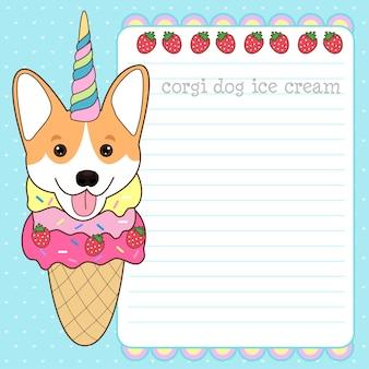 Cão de corgi unicorn ice cream