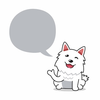 Cão de personagem de desenho animado branco com balão para design.