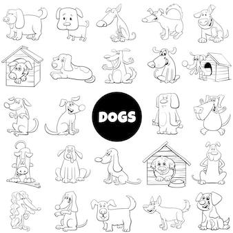 Cão e filhotes de caracteres grande coleção