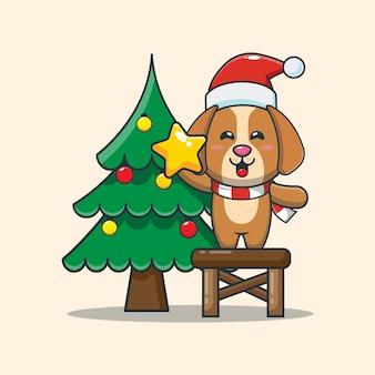 Cão fofo com árvore de natal ilustração fofa dos desenhos animados de natal