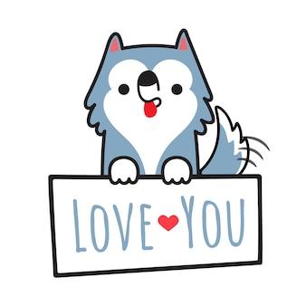 Cão husky siberiano segurando placa com escrever te amo.
