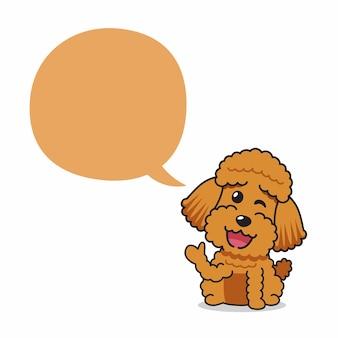 Cão poodle personagem dos desenhos animados com balão para design.