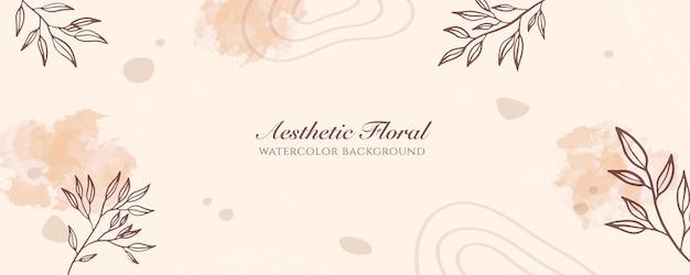 Capa de banner largo de aquarela ou publicidade de página da web. modelo de fundo abstrato aquarela splatter pastel marrom brilhante largo vetor vertical. para beleza, casamento, maquiagem, joias. feminino romântico