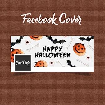 Capa de facebook de aquarela dia das bruxas