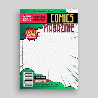 Capa de revista em quadrinhos