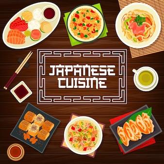Capa do cardápio da culinária japonesa, pôster de pratos do almoço