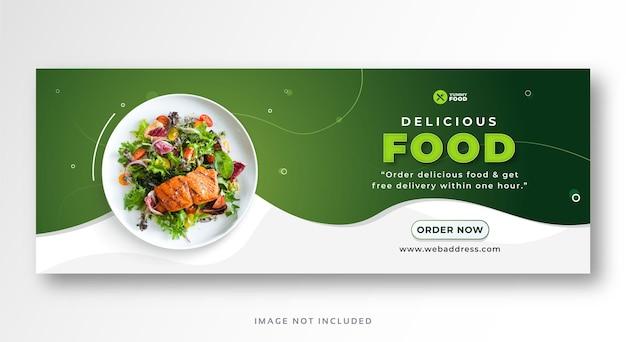 Capa do facebook de comida de restaurante ou modelo de banner panorâmico