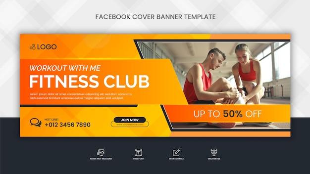 Capa do facebook para treinamento em academia de ginástica e modelo de banner da web de mídia social