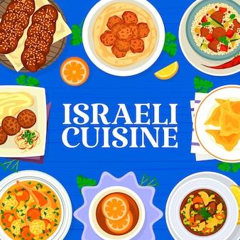 Capa do menu da culinária israelense. pratos de carne, vegetais