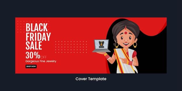 Capa do modelo preto de estilo cartoon de venda de joias de sexta-feira