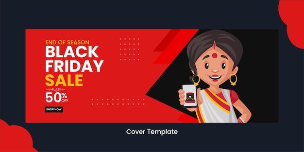 Capa do modelo preto de estilo cartoon de venda sexta-feira