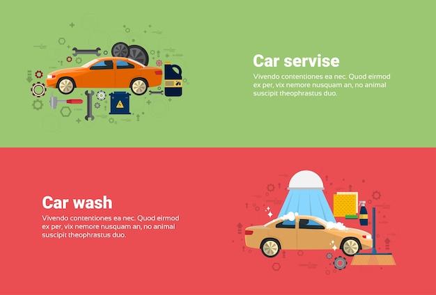Car wash service auto negócios web banner ilustração vetorial plana