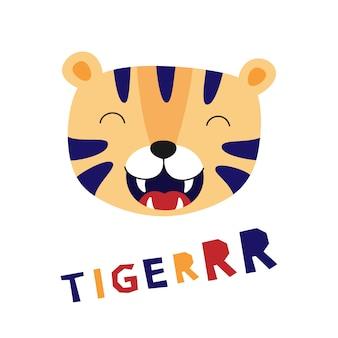Cara de tigre fofo, ilustração dos desenhos animados para crianças.