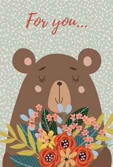Cara de urso com buquê de flores