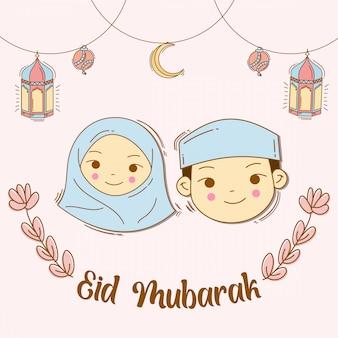Cara feliz do menino muçulmano e menina comemorando eid mubarak
