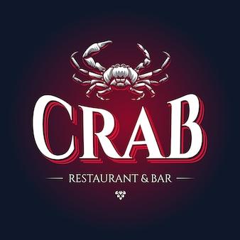 Caranguejo frutos do mar restaurante ou bar logotipo da empresa de negócios
