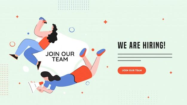 Caráter de mulheres pesquisando no binóculo e anúncio de estamos contratando vaga de emprego.
