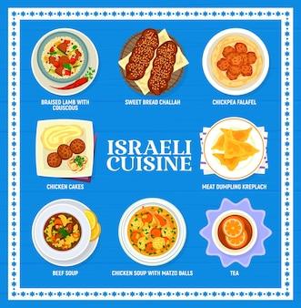 Cardápio da culinária israelense com pratos da comida judaica